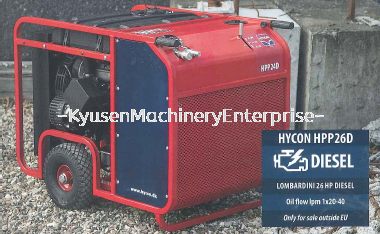 Hycon Powerpack HPP-26D