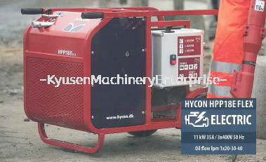 Hycon Powerpack HPP-18E FLEX