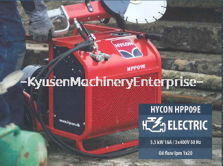 Hycon Powerpack HPP-09E