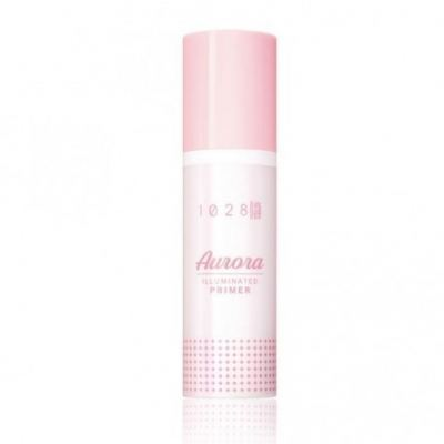 1028 Aurora Illuminated Primer