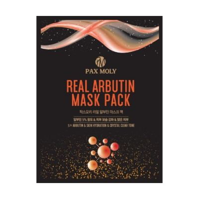 Pax Moly Real Arbutin Mask Pack 25ml