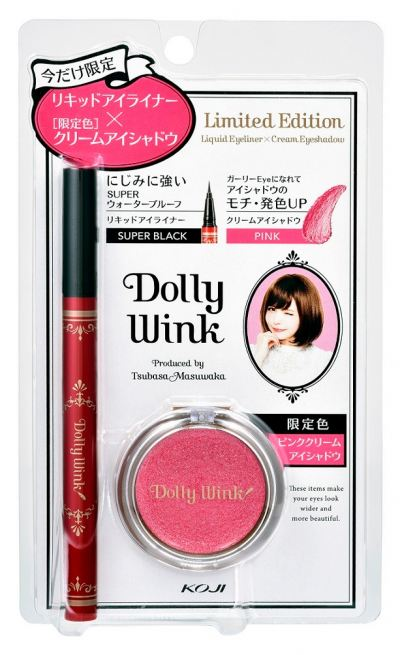 Dolly Wink Makeup Liquid Eyeliner Waterproof - Super Black + Pink Cream Eye Shadow