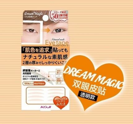 Koji Dream Magic Natural Nude Eyetape�� Slim