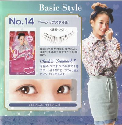 Koji Charming Kiss Eyelash No.14 Free CK Pencil Eyeliner Black