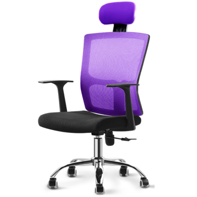 Stylish POSH High Mesh Back Office Chair with Headrest (Purple)