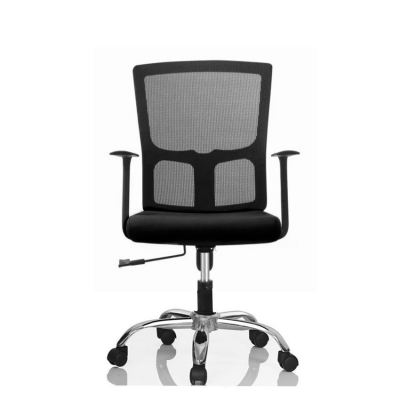 Stylish POSH High Mesh Back Office Chair (Black)