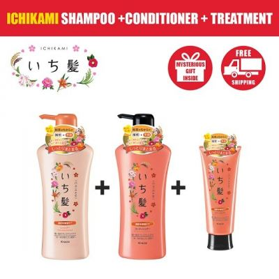 Kracie Ichikami Moisturizing Jumbo Set - Shampoo+Conditioner+Treatment