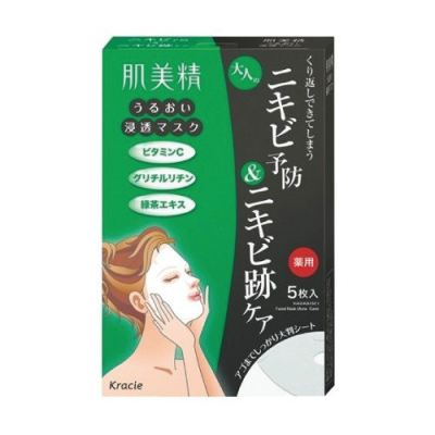 Kracie Hadabisei Moisturizing Face Mask (Acne Care)