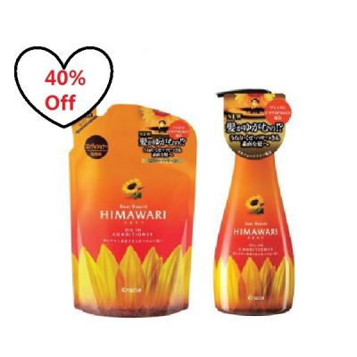 Kracie Dear Beaut�� Himawari Bundle Set (Conditioner + Refill)