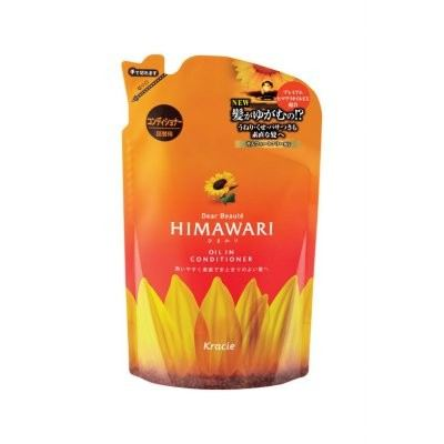 Kracie Dear Beaute Himawari Oil in Conditioner (Economy Pack)