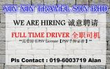 📣FULL TIME DRIVER HIRING👨🏻✈🚙 Others