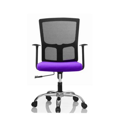 Stylish POSH High Mesh Back Office Chair (Purple)