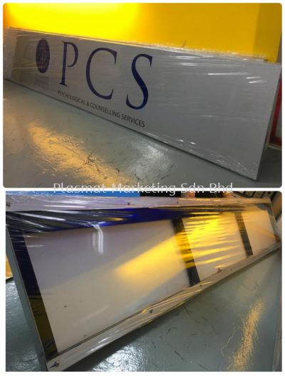 ACP SIGNAGE WITH MS HOLLOW FRAMING