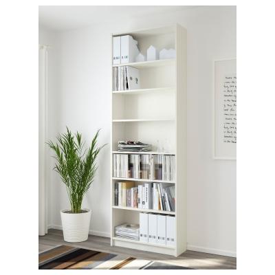 Modern Display Rack 7 Tier Bookshelf Storage Rack