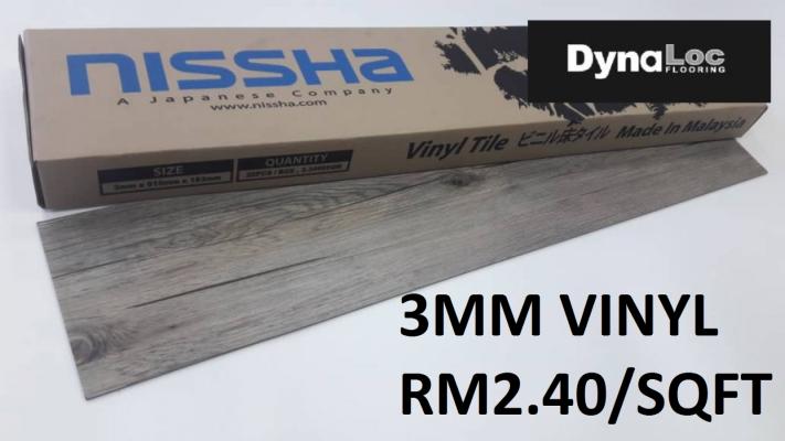 MV-3232 ( 3mm Vinyl )