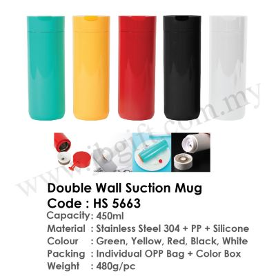Double Wall Suction Mug  HS 5663