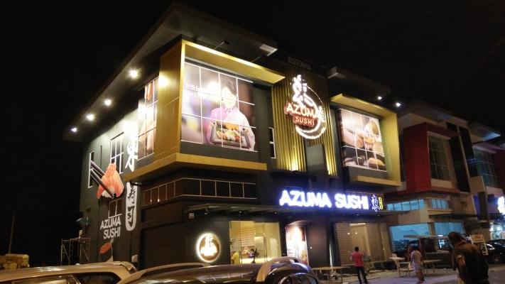 AZUMA SUSHI ICON CITY