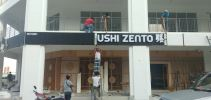 SUSHI ZENTO BAYAN LEPAS SUSHI ZENTO BAYAN LEPAS SUSHI CORPORATE SIGN