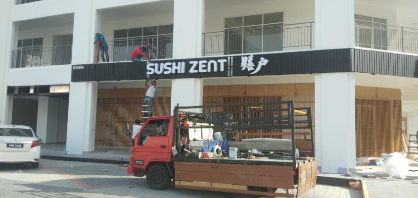 SUSHI ZENTO BAYAN LEPAS
