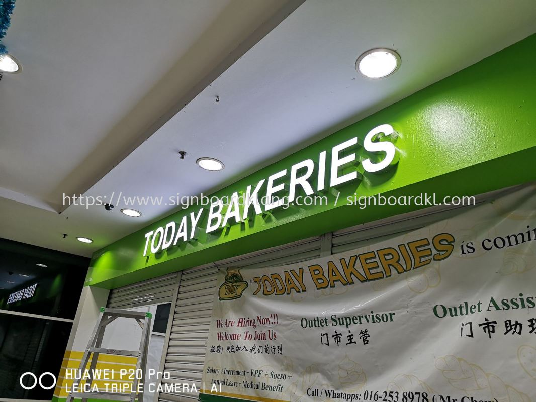 96550e1aa87 Today Bakeries 3D LED channel box up frontlit lettering Signage at ...