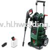Bosch High Pressure Cleaner 150B 2200W 8L/m AdvancedAquatak 150 Light & Medium Duty High Pressure Cleaner Operated with Electricity High Pressure Cleaner