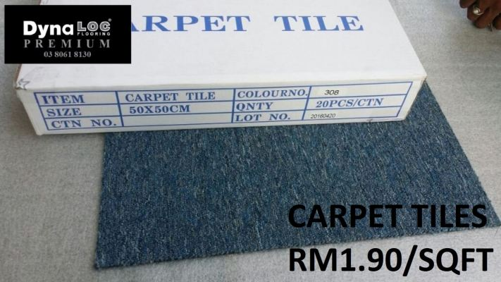 Carpet Tiles - Sky Blue ( CPT-308 )