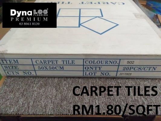 Carpet Tiles - Light Brown ( CPT-302 )