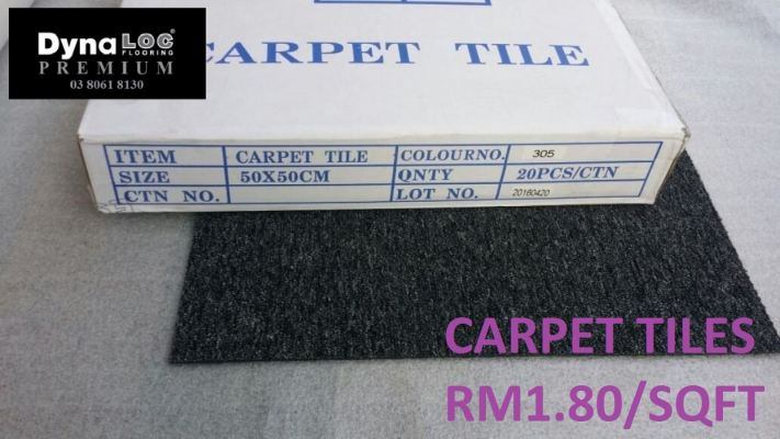 Carpet Tiles - Dark Grey ( CPT-305 )