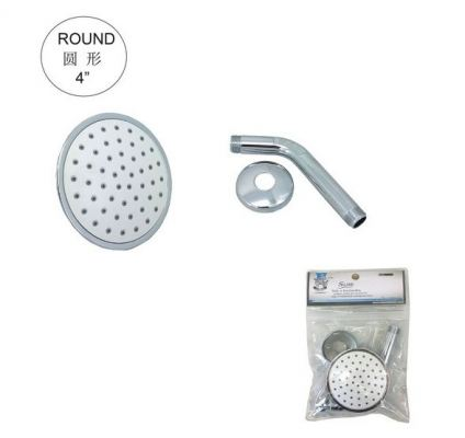 SL ABS ROUND SHOWER SET-WHITE  -- 00561R