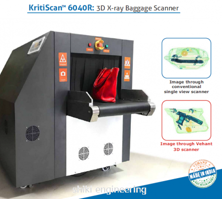 KRITISCAN 6040R - 3D X-RAY BAGGAGE SCANNER