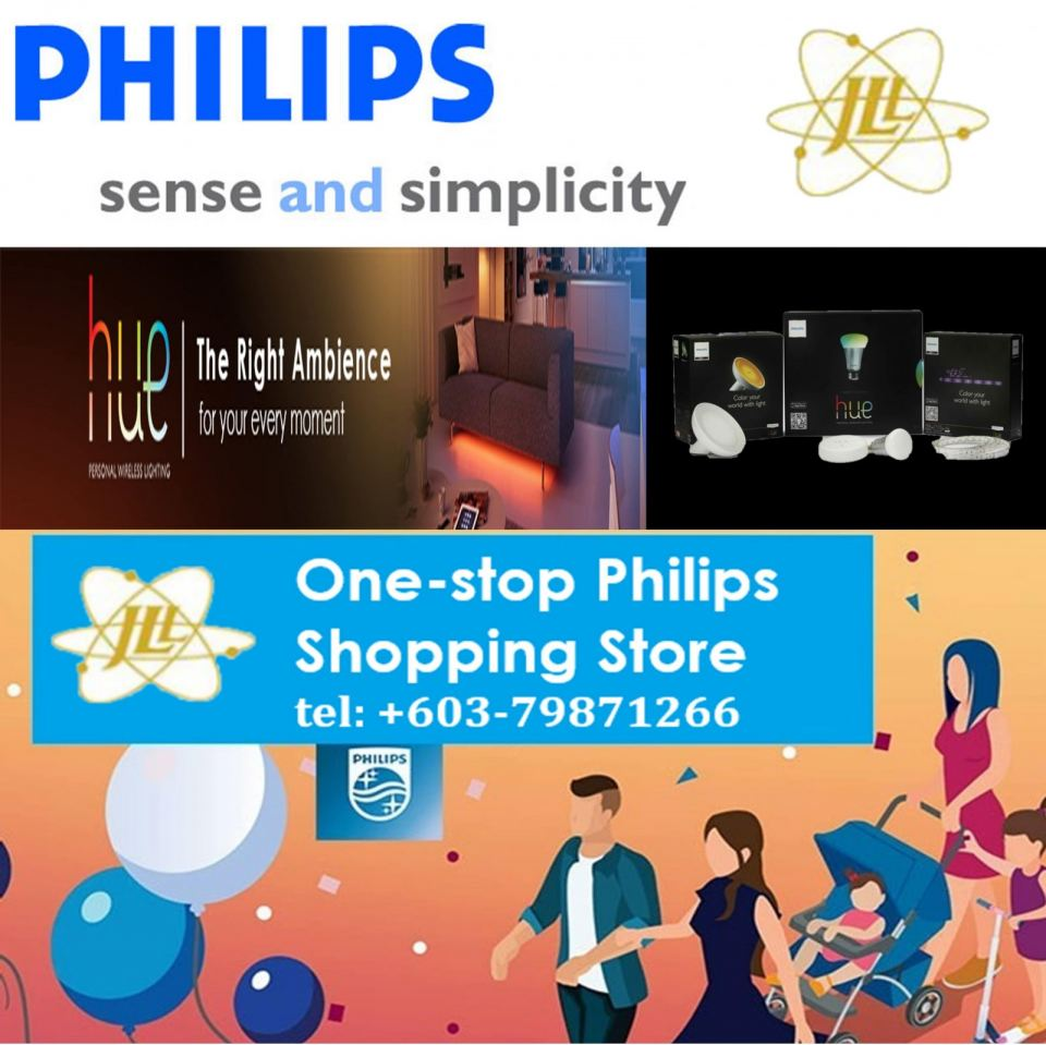 PHILIPS LIGHTING ONE STOP SHOPPING STORE