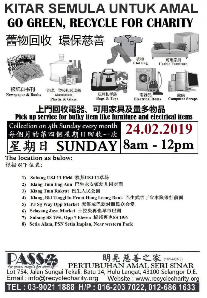 🔊🔊 24.2.2019 Sunday 8am-12pm Drop Off Points