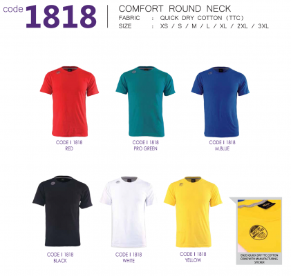 COMFORT ROUND NECK (QUICK DRY COTTON)