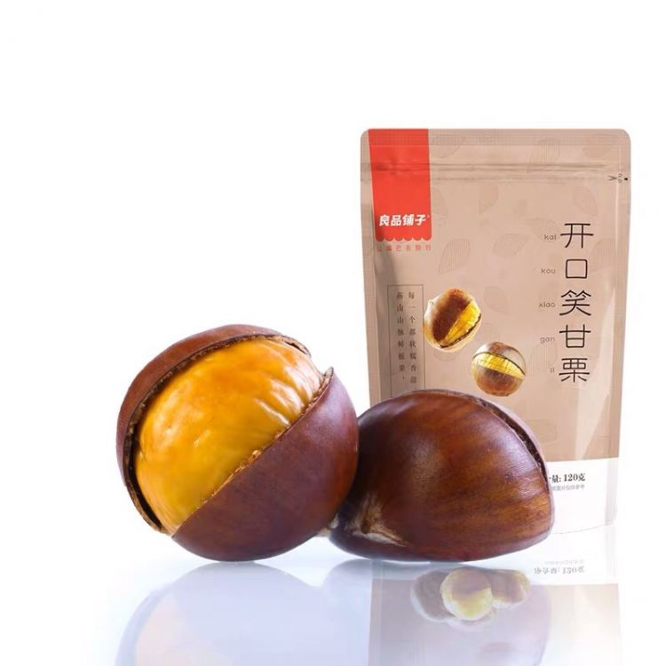 Unhulled Chestnuts