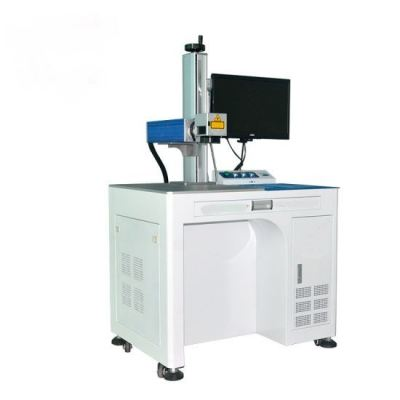 Fiber Laser Marking Machine 50W