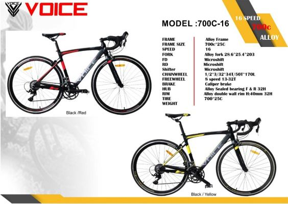 VOICE 700C-16S  ALLOY