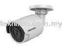 DS-2CD2025FHWD-I Network Camera Hikvision CCTV Surveillance