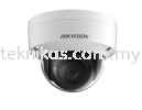DS-2CD2125FHWD-I(S) Network Camera Hikvision CCTV Surveillance
