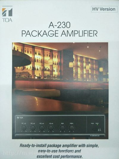 A-230 PACKAGE AMPLIFIER