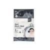 Cettua Clean & Simple Dual Black Mask Cettua