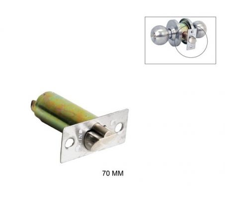 EX   70MM  CYLINDER LOCK  BACKSET(DOOR) - 00527A