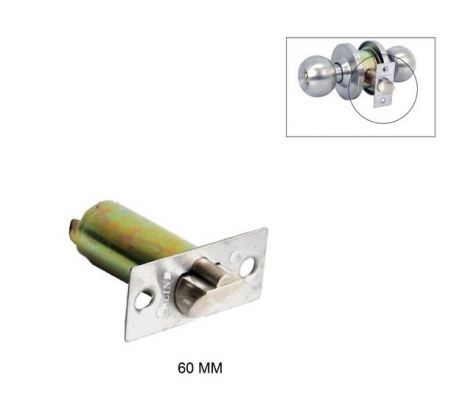 EX 60MM CYLINDER LOCK  BACKSET ( DOOR) -00527B