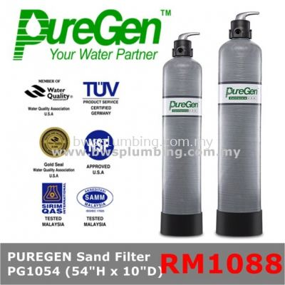 PUREGEN Sand Water Filter PGM1054