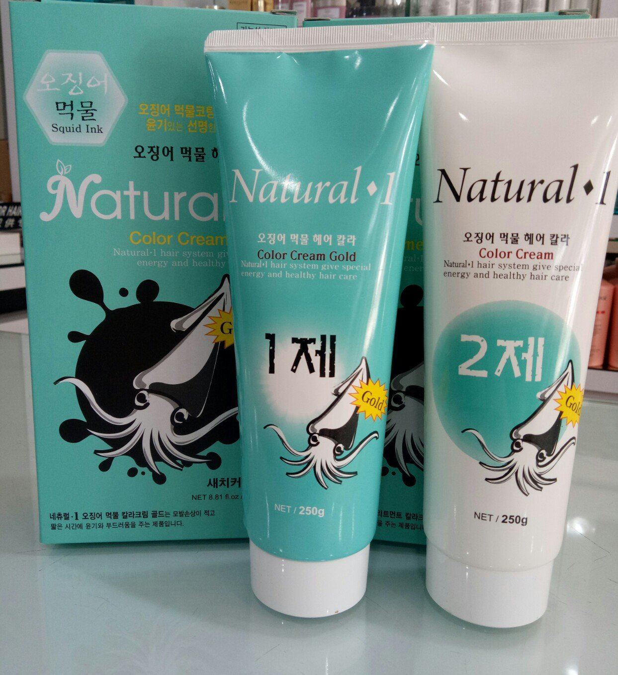 Natural 1 Treatment Color Cream 7N (LIGHT BROWN)
