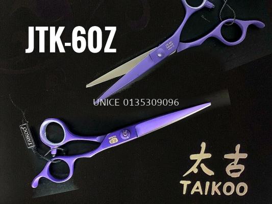 Taikoo Japan 400C JTK-60Z Scissor