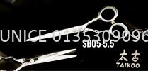 TAIKOO Japan Scissor 400c SB05-5.5 Professional Scissors Hair Scissor & Razor