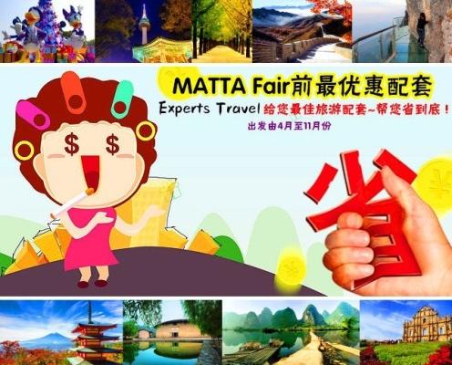 MATTA Fair ǰ���Ż������ף�