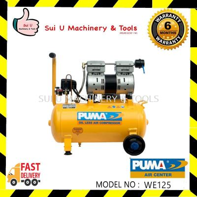 Puma WE125 Oil Less Air Compressor