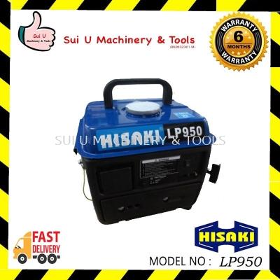 HISAKI LP950 Gasoline Generator