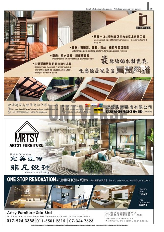 p15 Vol.88(Mar 2019)-Home 01) A3 Magazine